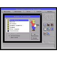 Скриншот Универсальный генератор кроссвордов 1.0