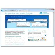 Скриншот Internet Explorer 10 Final RU x86 [2011, RUS]