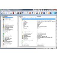 Скриншот SIW 2012.06.30