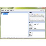 Скриншот Small CD-Writer 1.4