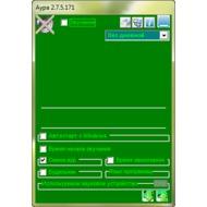 Скриншот Аура 2.7.5.181