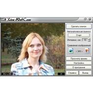 Скриншот LiveWebCam 1.1