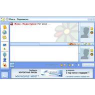 Скриншот Rambler ICQ 7.7